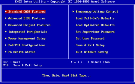 Award_BIOS_setup_utility.png